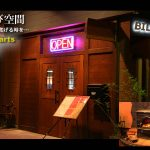 Billiards & Cafe SOHO (ソーホー) 外観